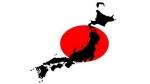 ЯпонияЕвропа