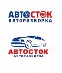 Автосток Чепецк
