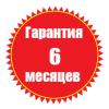 """Организация """"Автозапчасть"""""""