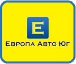 Европа Авто Юг