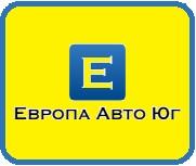 "Авторазбор ""Европа Авто Юг"""