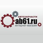 Ab61.ru
