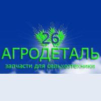"""Авторазбор """"Агродеталь26"""""""