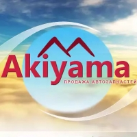 "Авторазбор ""Akiyama"""