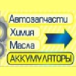 АксМоторс