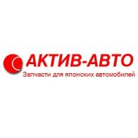 "Авторазбор ""Актив-Авто"""