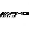 """Организация """"Amg-Parts"""""""