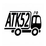 Атк52.рф