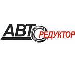 auto-reductor