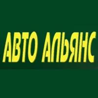 "Авторазбор ""Авто Альянс"""