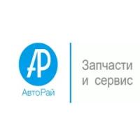 "Авторазбор ""Авто рай на Шевченко"""