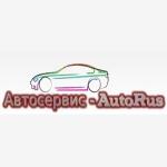 AutoRus