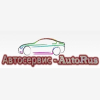 "Авторазбор ""AutoRus"""