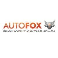 "Авторазбор ""Autofox74"""
