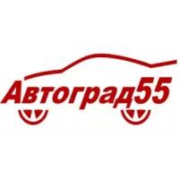 """Авторазбор """"Автоград 55"""""""