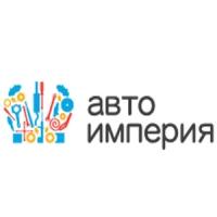 """Авторазбор """"Автоимперия на Елизаровых"""""""