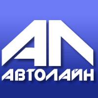 """Авторазбор """"Автолайн"""""""