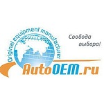 AutoOEM.ru