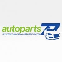 "Авторазбор ""Autoparts77"""