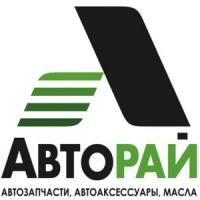 """Авторазбор """"Магазин Авторай"""""""