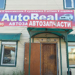 AutoReal