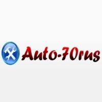 "Авторазбор ""Авто-70 Рус"""