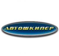 """Авторазбор """"Автошкипер - Софийская"""""""
