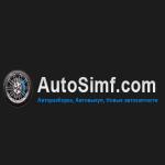 СТО AutoSimf