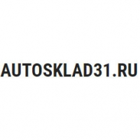 "Авторазбор ""Autosklad31"""