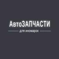 "Авторазбор ""АвтоЗАПЧАСТИ"""