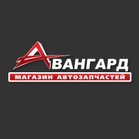 """Авторазбор """"Авангард"""""""