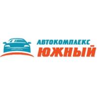"""Авторазбор """"Автокомплекс Южный"""""""