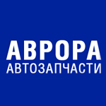 "Авторазбор ""Аврора"""