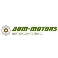 "Авторазбор ""Авм-Моторс"""