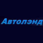 "Авторазбор ""Автолэнд"""