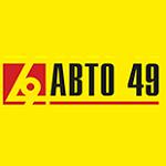 """Авторазбор """"Авто 49"""""""