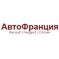 "Авторазбор ""АвтоФранцию"""