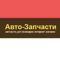 """Авторазбор """"Самурай - Архив"""""""