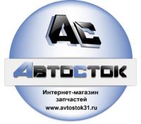 "Авторазбор ""АвтоСток"""