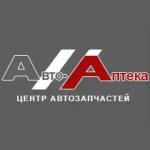 Авто-Аптека