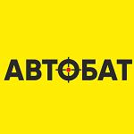 Автобат