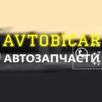 "Авторазбор ""AVTOBICAR"""