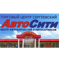 """Авторазбор """"АвтоСити"""""""