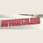 AvtoDetalEkb