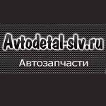 Avtodetal-SLV