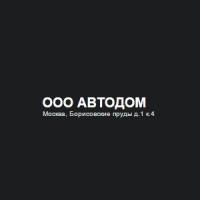 "Авторазбор ""АвтоДом"""