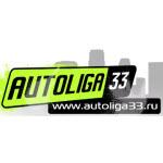 Автолига33