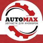 "Авторазбор ""Автомакс"""