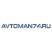 """Авторазбор """"AvtoMan74"""""""