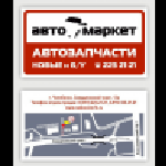"""Авторазбор """"Автомаркет Челябинск"""""""